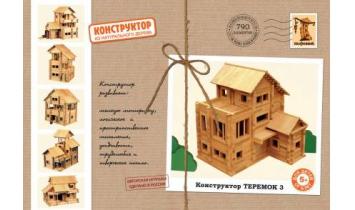 Конструктор Теремок-3