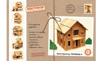 Конструктор Теремок-4